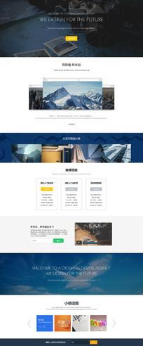 时尚摄影报班网站网页设计模板 PSD