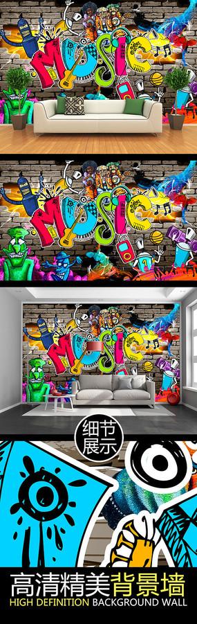 手绘涂鸦艺术酒吧舞厅背景墙