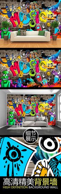 手绘涂鸦艺术酒吧舞厅背景墙 PSD