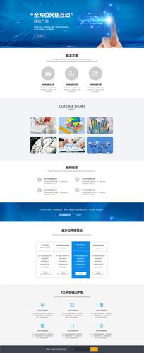网络科技企业网页大气设计模板 PSD