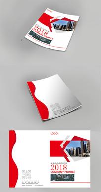 现代化大气画册封面设计