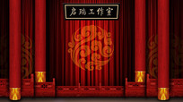 相声小品中国风中式