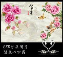 玉雕花鸟中式背景墙