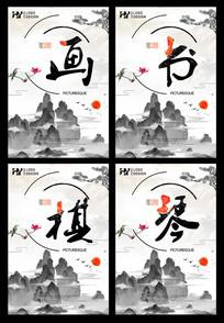 中国风琴棋书画展板