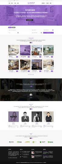 装修公司家居紫色华丽网页设计 PSD