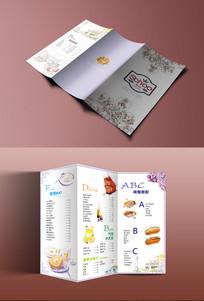 菜单三折页设计