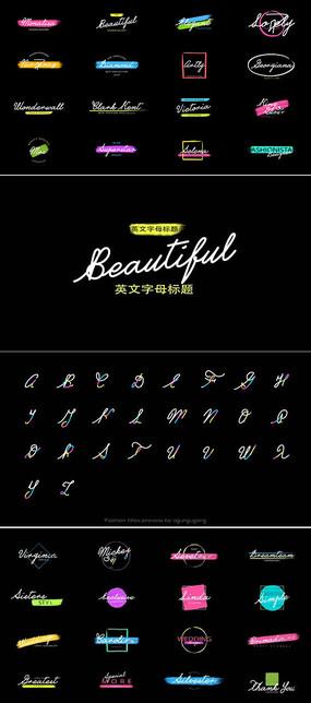 彩色手写英文字母排版设计模板