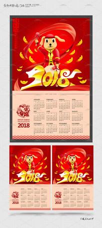 简约创意2018狗年日历设计