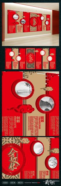 创意新中式古典企业文化墙背景