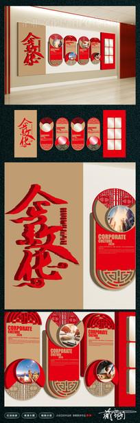 创意中国风企业文化墙