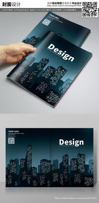 房地产建筑行业画册封面