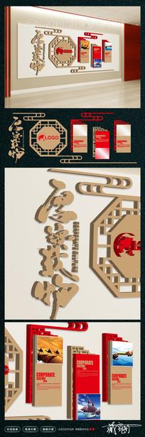 厚德载物古典企业文化墙背景