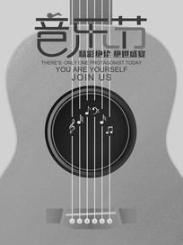 灰色音乐节吉他手绘海报