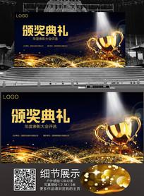 金色颁奖典礼奖杯背景板