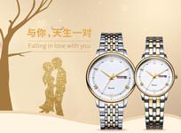 金色奢华情人节手表海报