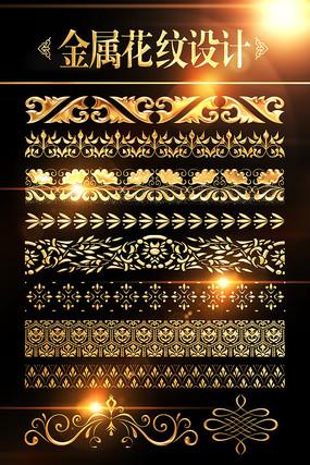 金属花纹边框相框素材