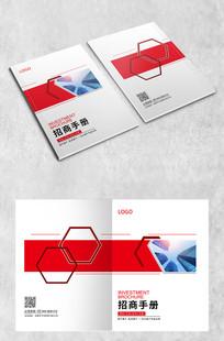 六边形红色架构招商封面