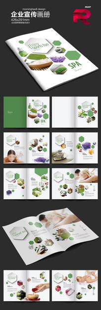 六边形元素SPA养生会馆画册