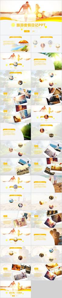 旅游摄影相册旅行PPT