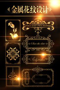 欧式金属花边相框素材