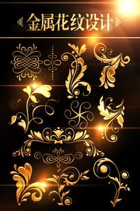 欧式金属花纹藤蔓素材