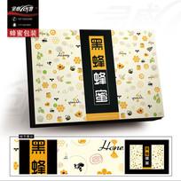 时尚的黑蜂蜂蜜礼盒包装 AI