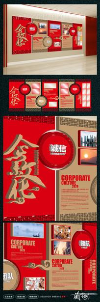 新中式古典企业文化墙背景展板