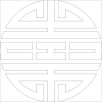 喜字纹雕刻图案