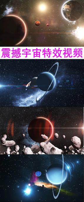 宇宙星空地球陨石视频特效视频