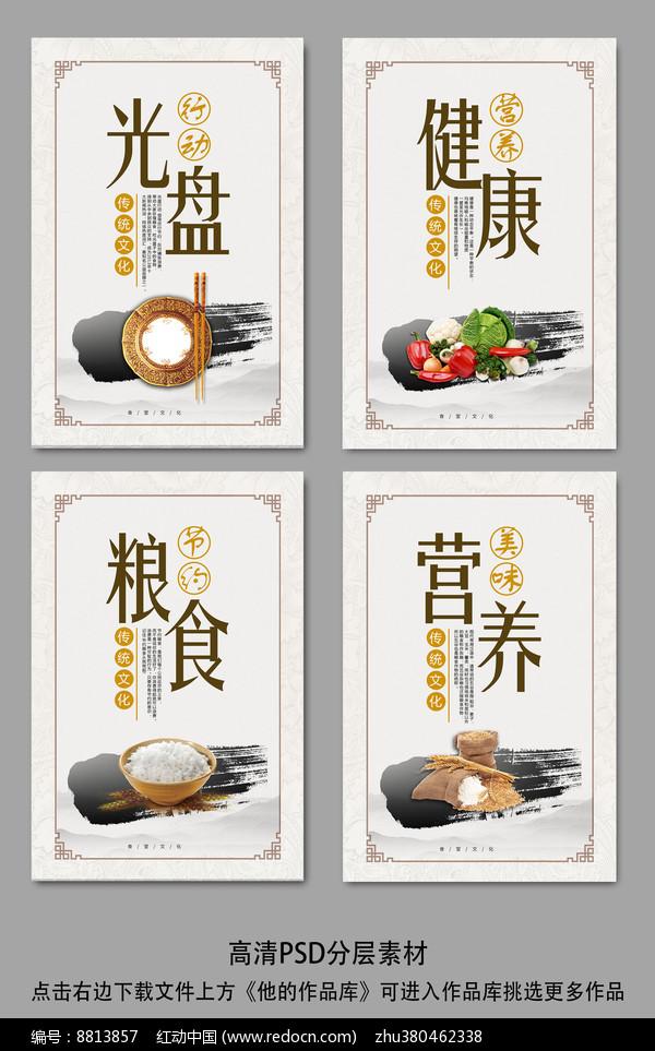 中国风食堂文化挂画图片