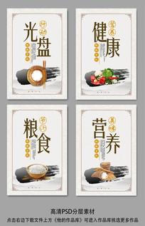 中国风食堂文化挂画