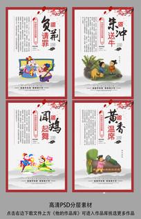 中国风校园励志展板标语