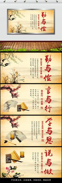 中式古典校园文化宣传栏