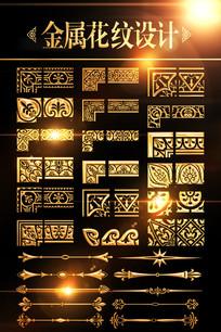 中式金属花纹分割线边框素材