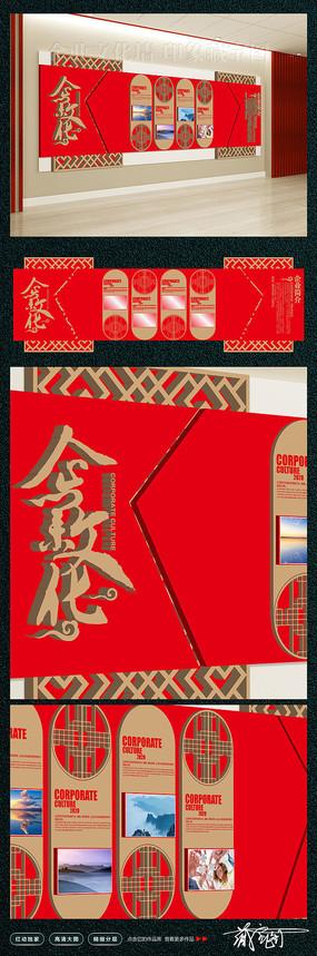 中式企业文化墙造型主题设计