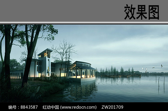 滨水别墅景观效果图图片