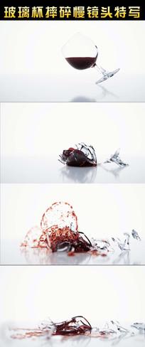 玻璃杯摔碎慢镜头特写视频 mp4