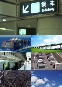 城市各式交通出行视频素材