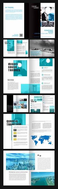 创意商务简洁画册