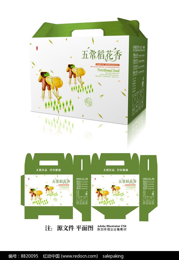 大米箱子包装设计图片