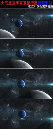 大气地球行星视频素材下载 mov