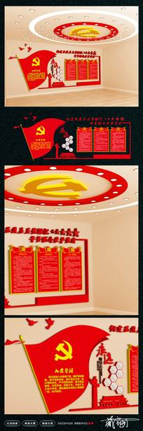 大型3D立体党建文化墙