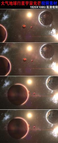 地球行星卫星动态视频下载 mov