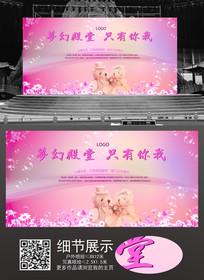 粉色花瓣情人节展板
