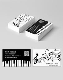 钢琴黑白创意名片 PSD