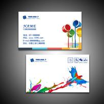 广告公司设计名片 PSD