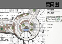 海尔商业街时光广场空间平面图 JPG