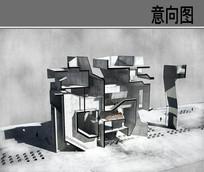 黑灰创意建筑剖面