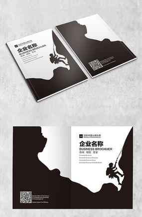 企业画册封面 PSD