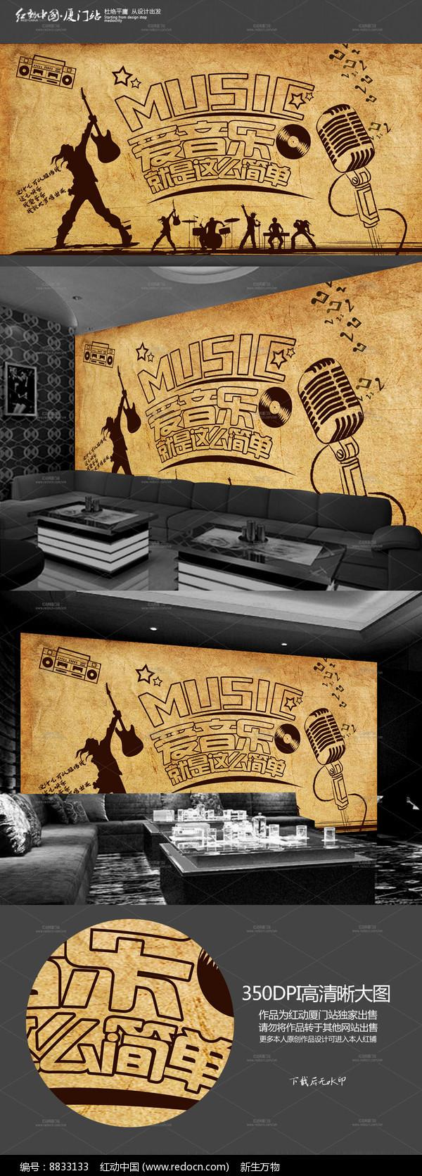 简约KTV音乐背景墙墙画展板图片